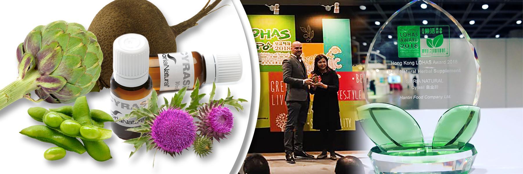 Cyrasil awarded Best Natural Herbal Supplement